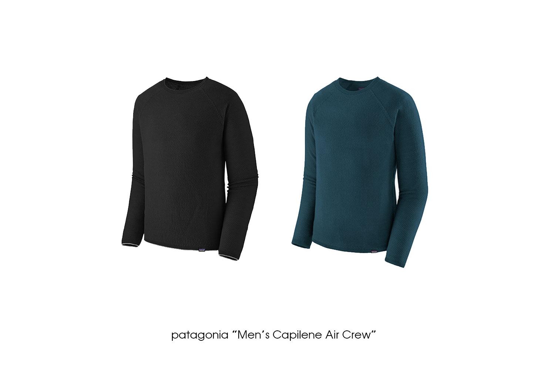 "patagonia ""Men's Capilene Air Crew"""