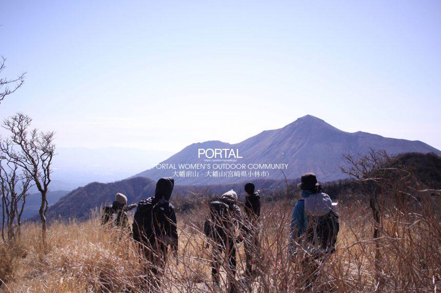 高千穂峰を眺める