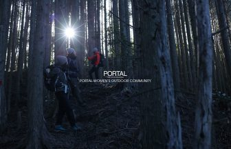 PORTAL WOMEN'S OUTDOOR COMMUNITY