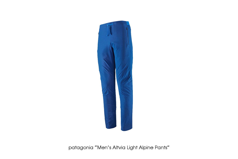 "patagonia ""Men's Altvia Light Alpine Pants"""