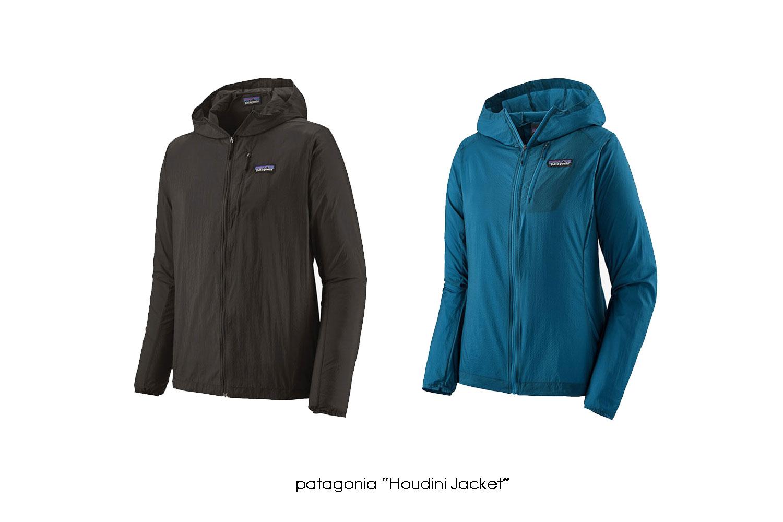 "patagonia ""Houdini Jacket"""