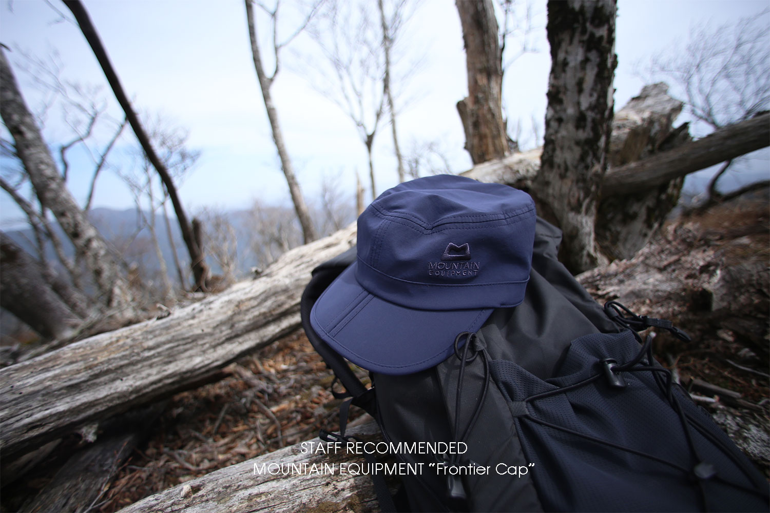 "MOUNTAIN EQUIPMENT ""Frontier Cap"""
