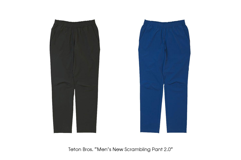 "Teton Bros. ""Men's New Scranbling Pant 2.0"""
