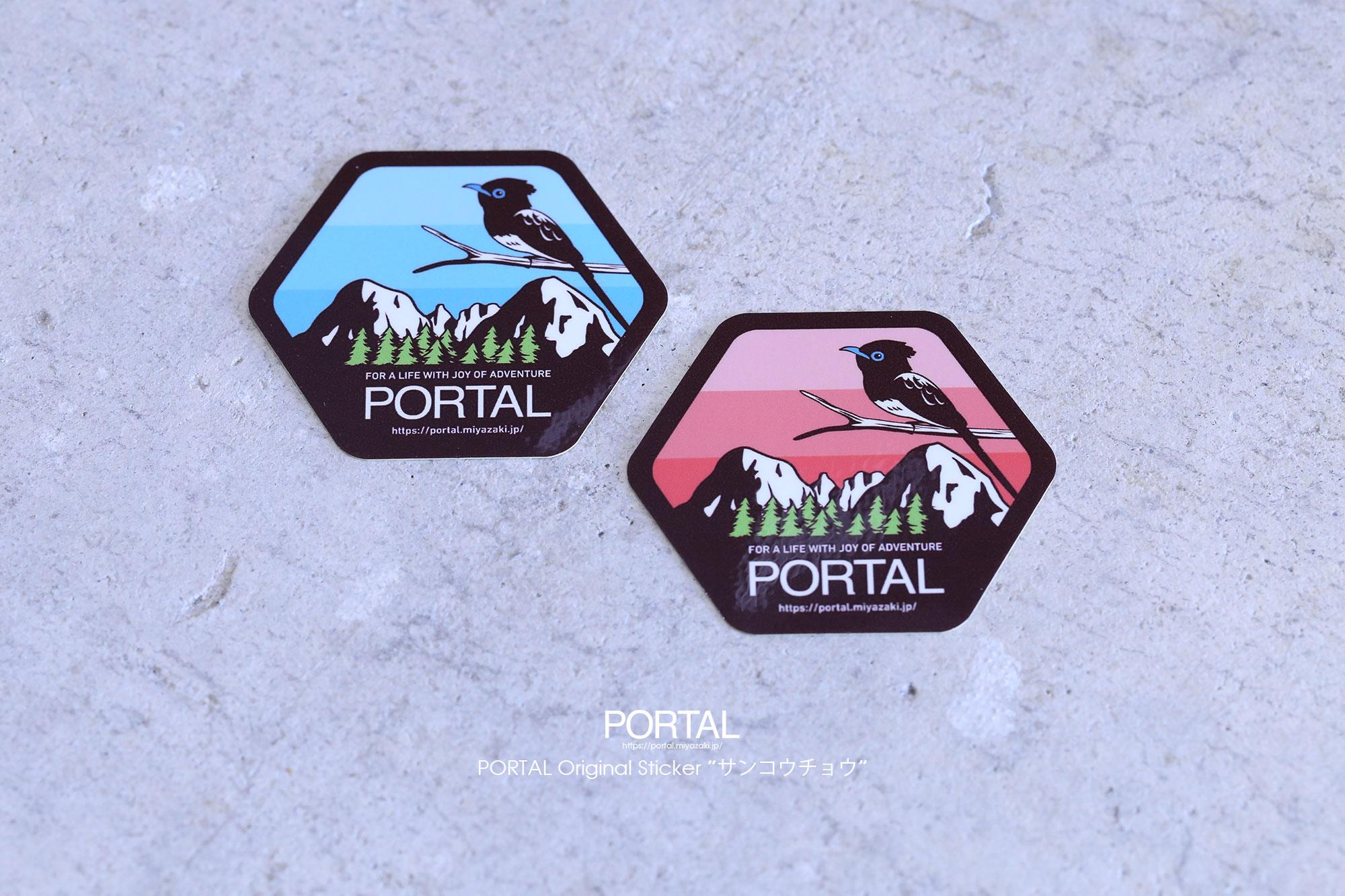 PORTAL Original Sticker