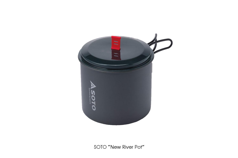 """SOTO """"New River Pot"""""""