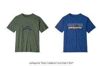 "patagonia ""Boys Capilene Cool Daily T-Shirt"""