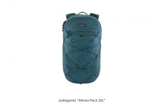 """patagonia """"Altvea Pack 22L"""""""
