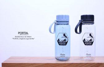 """RIVERS Stout Air 550ml """"PORTAL Original Logo Bottle"""""""