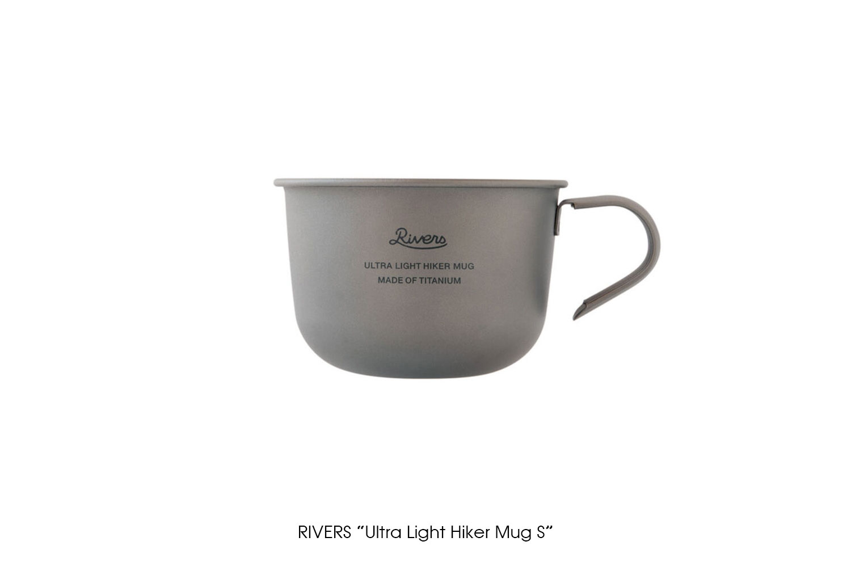 "RIVERS ""Ultra Light Hiker Mug S"""