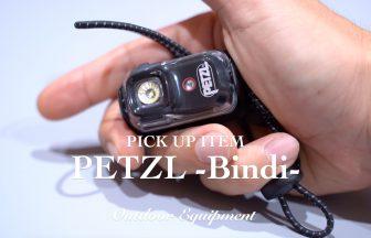 """PETZL """"Bindi"""""""